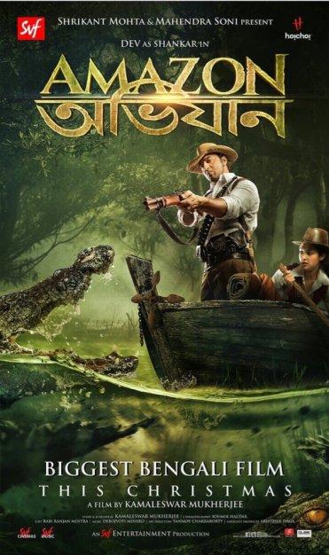 Amazon Obhijaan 2017 Bengali 1089p HDRip 3.5GB Download