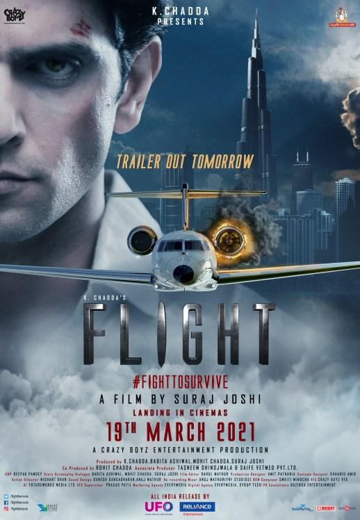 Flight (2021) - IMDb