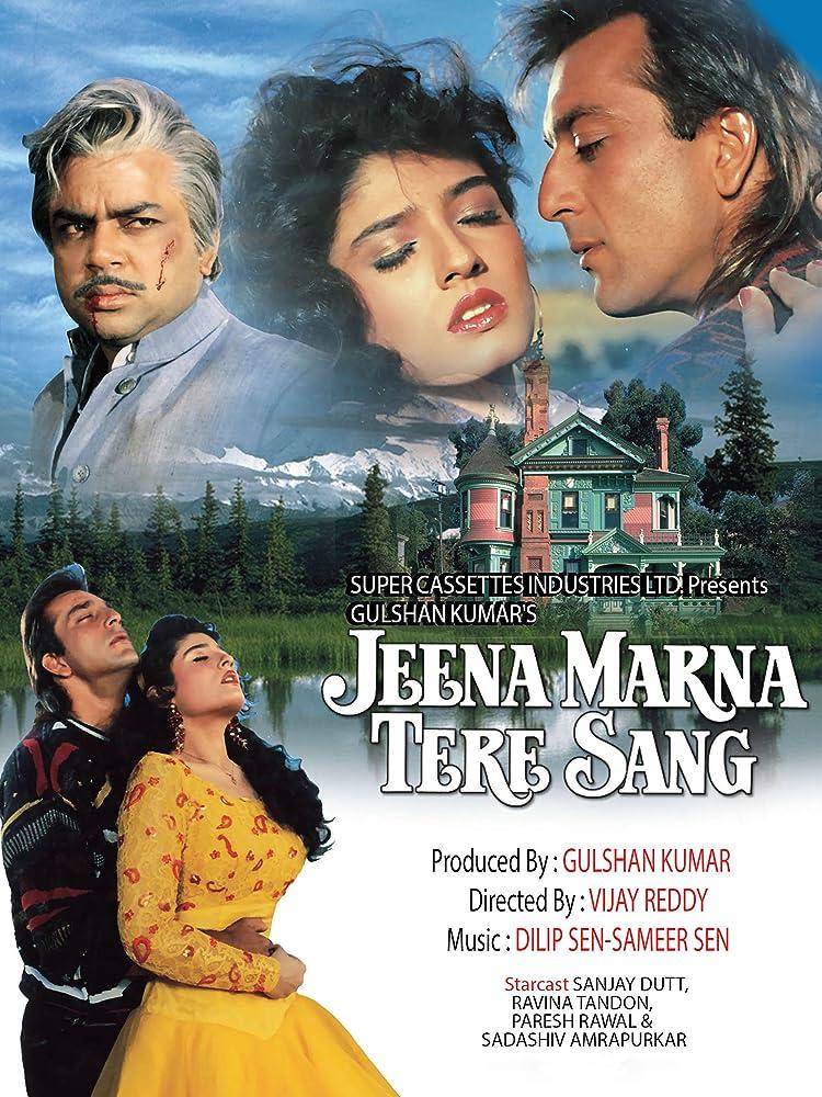 Jeena Marna Tere Sang 1992 Hindi Movie AMZN WebRip 400mb 480p 1.3GB 720p 4GB 16GB 1080p