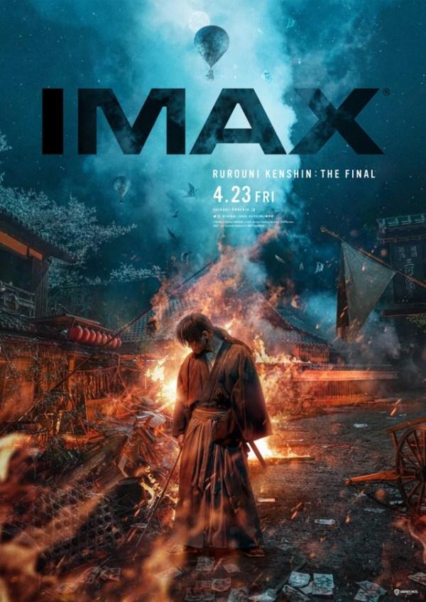 Rurouni Kenshin: Final Chapter Part I - The Final (2021) - IMDb