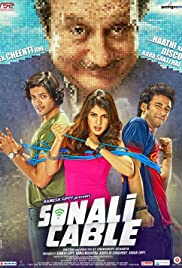 Download Sonali Cable