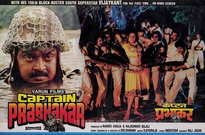 Captain Prabhakaran (1991)