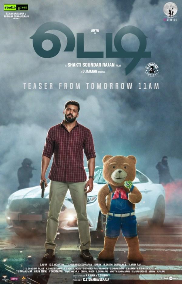 Teddy (2021) - IMDb