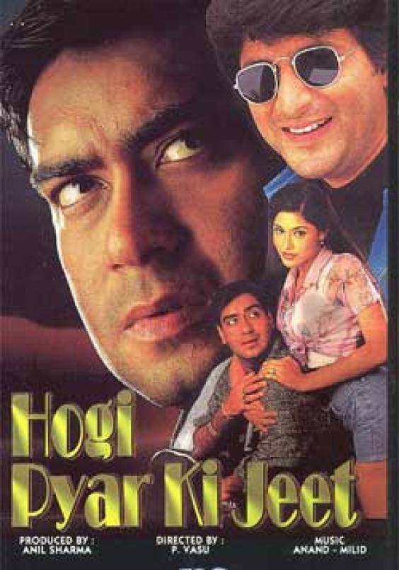 Hogi Pyaar Ki Jeet 1999 Hindi Movie Download And Watch Online 480p