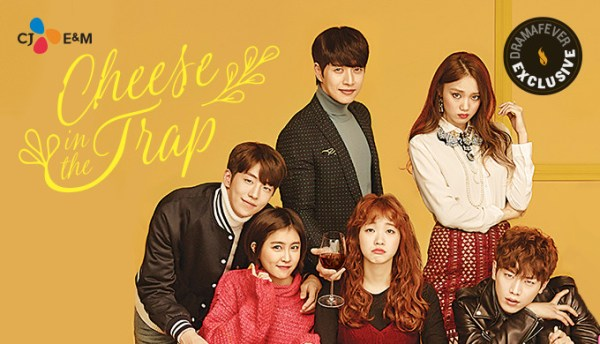 Image result for cheese in the trap""