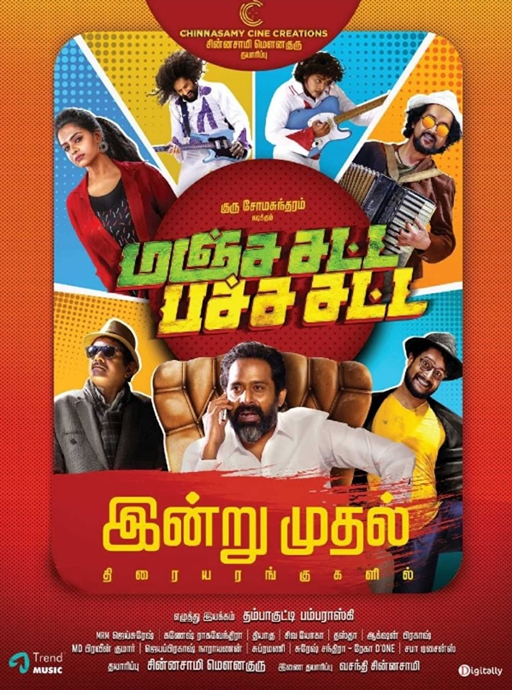 Manja Satta Pacha Satta 2021 Tamil 720p HDRip  403MB | 1.2GB Download