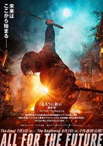 Free Download & streaming Rurôni Kenshin: Sai shûshô - The Final Movies BluRay 480p 720p 1080p Subtitle Indonesia
