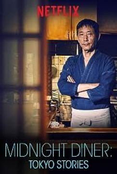 Midnight Diner: Tokyo Stories (TV Mini Series 2016–2019) - IMDb