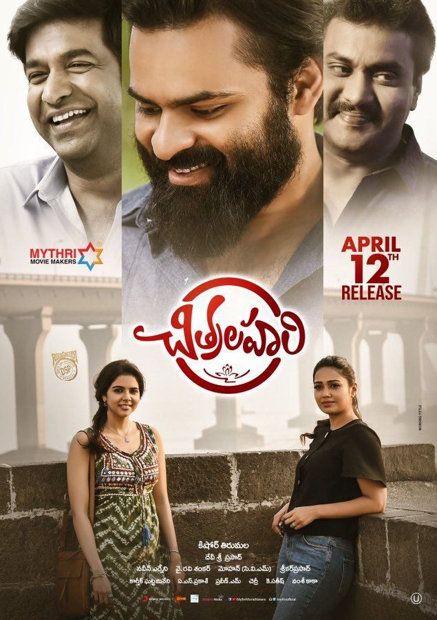 Premam (Chitralahari) 2019 Hindi Dubbed 720p HDRip 900MB