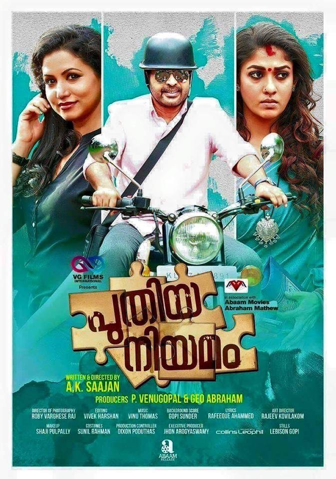 Puthiya Niyamam (2021) Hindi Dual Audio 720p UNCUT HDRip 800MB Download