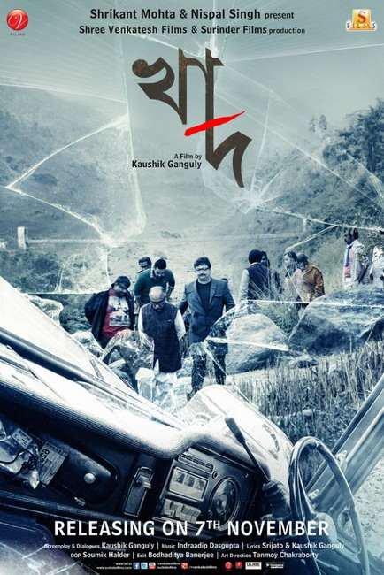 Khaad (2014) Bengali WEB-DL - 480P | 720P - x264 - 350MB | 1.1GB - Download & Watch Online Movie Poster - mlsbd