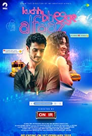 Download Kuchh Bheege Alfaaz