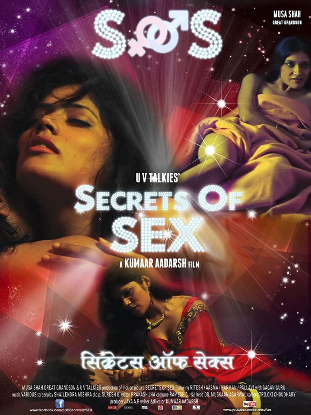 18+ SOS Secrets of Sex 2020 Hindi 720p HDRip 700MB Download