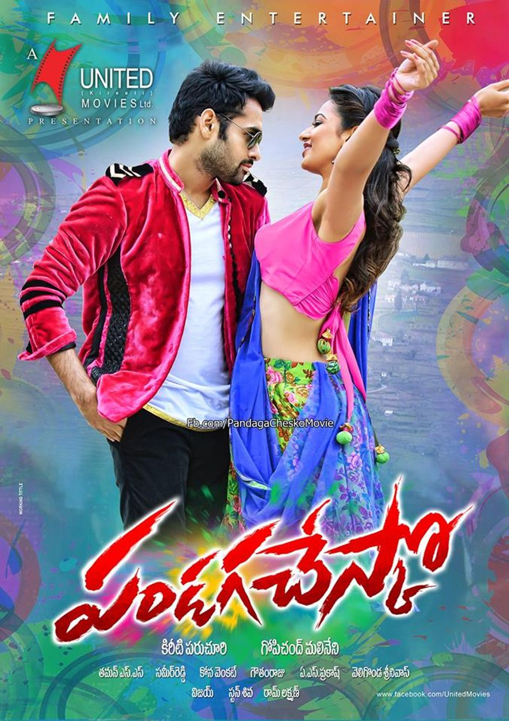 Pandaga Chesko (2020) Dual Audio [Hindi+Telugu] UNCUT HDRip 900MB Download