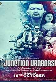 Download Junction Varanasi