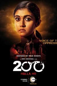 200: Halla Ho (2021) Hindi WEB-DL 1080p 720p & 480p [x264/HEVC] ESubs HD