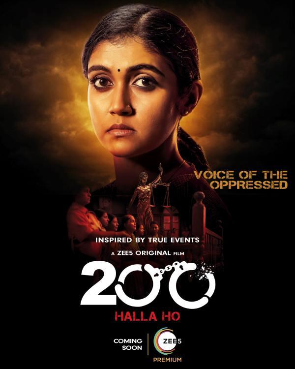 200: Halla Ho (2021) - IMDb