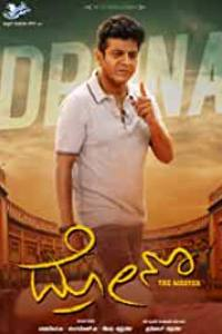Drona (2020) HDRip  ESubs Full Kannada Movie