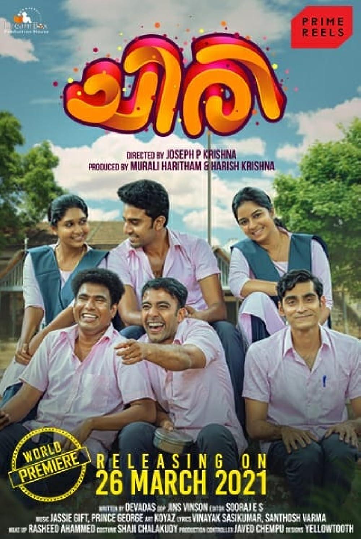 Chiri 2021 Malayalam 480p    720p HDRip 420MB   1.31GB Download