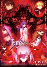 Free Download & streaming Gekijouban Fate/Stay Night: Heaven's Feel - II. Lost Butterfly Movies BluRay 480p 720p 1080p Subtitle Indonesia