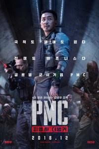 Take Point (2018) Dual Audio {Hindi-Korean} Movie 480p | 720p | 1080p