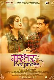 Download Marudhar Express