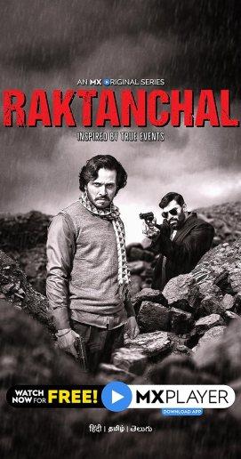 Raktanchal (TV Mini-Series 2020– ) - IMDb