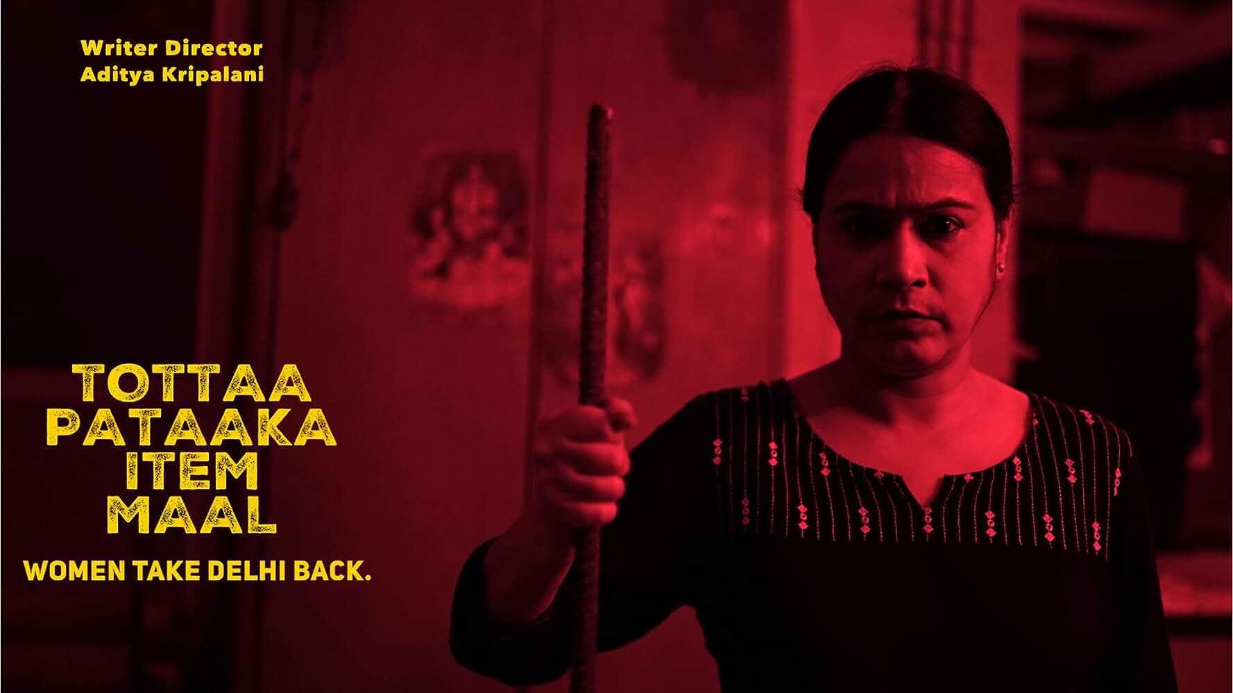 Tottaa Pataaka Item Maal 2018 Hindi Movie WebRip 300mb 480p 900mb 720p
