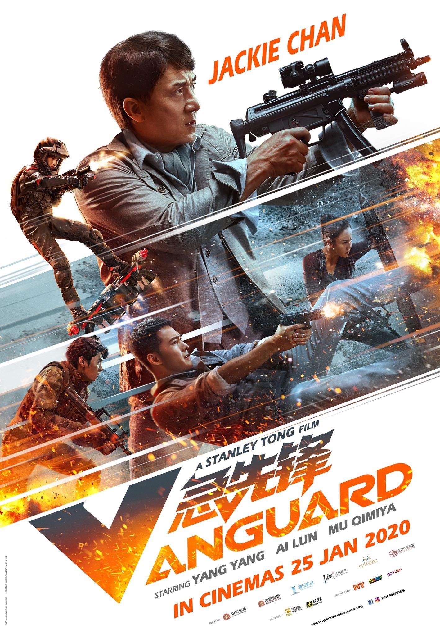 Vanguard (2020) Bengali Dubbed Full Movie 720p HDRip 700MB Download