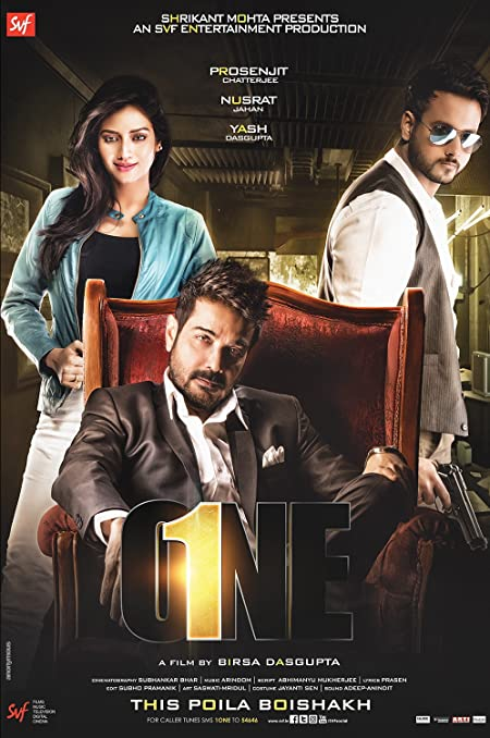 One (2017) Bengali WEB-DL - 480P | 720P - x264 - 450MB | 1.4GB - Download & Watch Online  Movie Poster - mlsbd