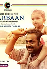Darbaan (2020) Hindi ESubs Full Bollywood Movie 480p 720p