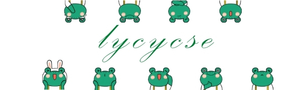 lycycse frog hat
