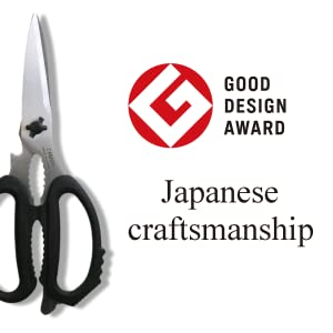 japanese kitchen scissors
