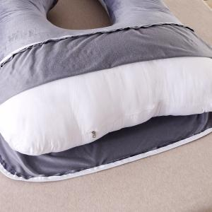 Momcozy Pregnancy Pillows