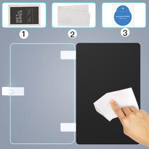 Samsung Galaxy Tab S7 Plus Screen Protector