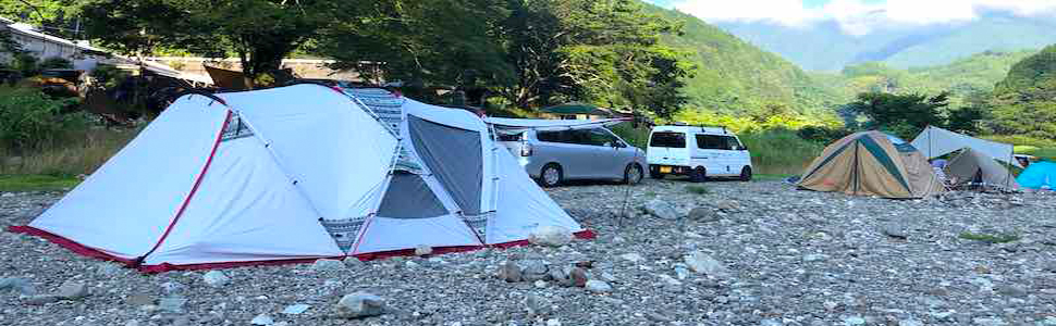 tent state condition