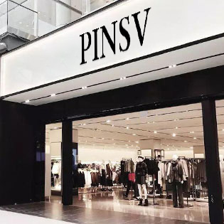 PINSV