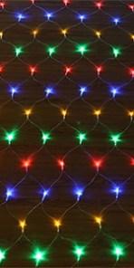 360 LEDs Christmas Net Lights, Multicolor