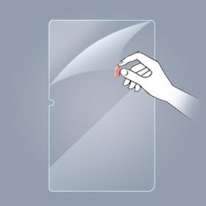 Galaxy Tab S7 Plus Screen Protector