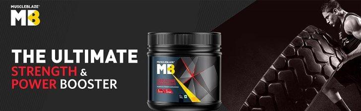 MuscleBlaze Strength & Power Booster