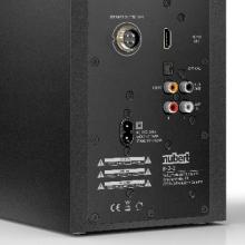 Nubert nuBox A-125 Anlussmöglichkeiten