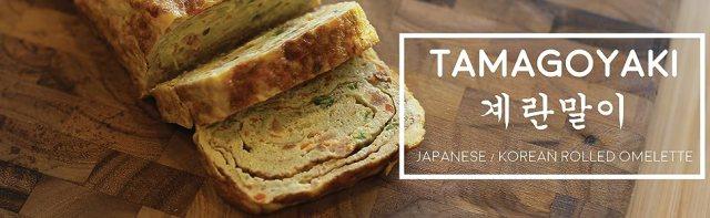 tamagoyaki egg roll omelet pan