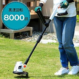 アイリスオーヤマ JGT230 草刈り機は充電式で女性にも簡単!