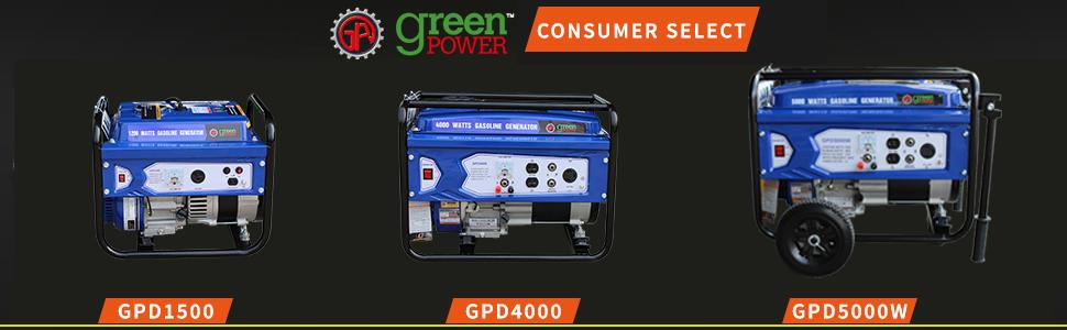 ConsumerHeader