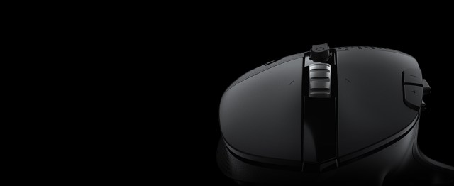 G604 Mouse