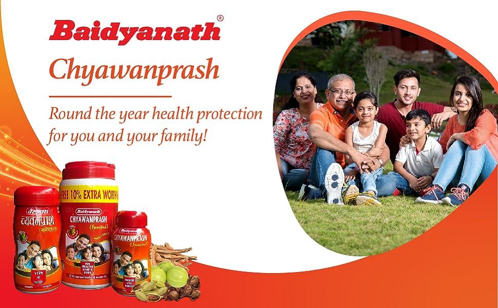 chyawanprash, baidyanath, amla, giloy, immunity, old age, for children