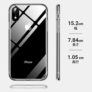 TORRAS iPhone XR ケース ガラス背面+TPUバンパー ストラップホール付き ガラスフィルム付属(クリア)