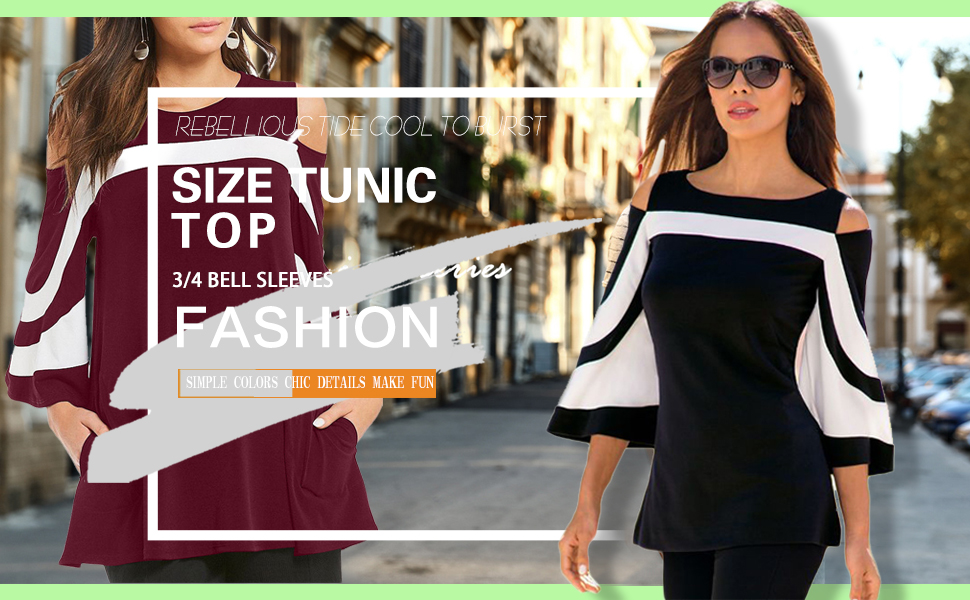 Itsmode Womens Cold Shoulder 3/4 Bell Sleeve Colorblock Plus Size Blouses Tops with Pockets T-Shirt XL-5XL