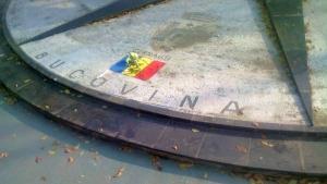 Foto: Platforma Civica Actiunea2012