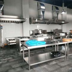 Kitchen Aids Black Slate Floor Tiles 雅安九大碗饭店餐馆厨房用具采购项目 四川优佰特厨房是设备公司 雅安九大碗饭店餐馆厨房用具图片